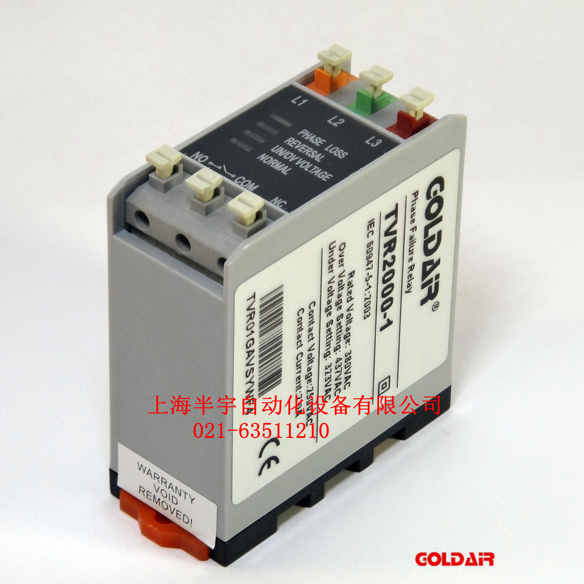 Phase sequence protection TVR2000-1