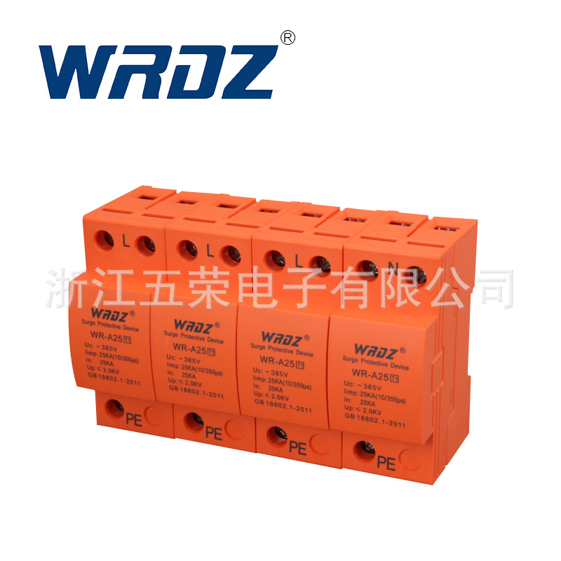 Factory direct WR-A25 / 4P surge protector lightning surge protector spd high durability