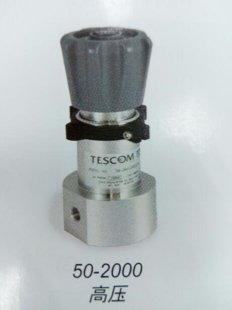 Van áp suất ngược Tescom 50-2000