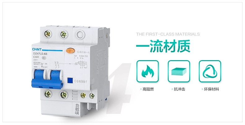 Leakage circuit breakers DZ47LE-63 2P C60 small circuit breaker leakage protection wholesale purchas