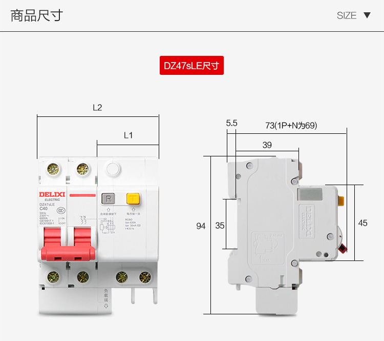 West Germany with a home air leakage protection switch electric shock protection circuit breaker DZ4