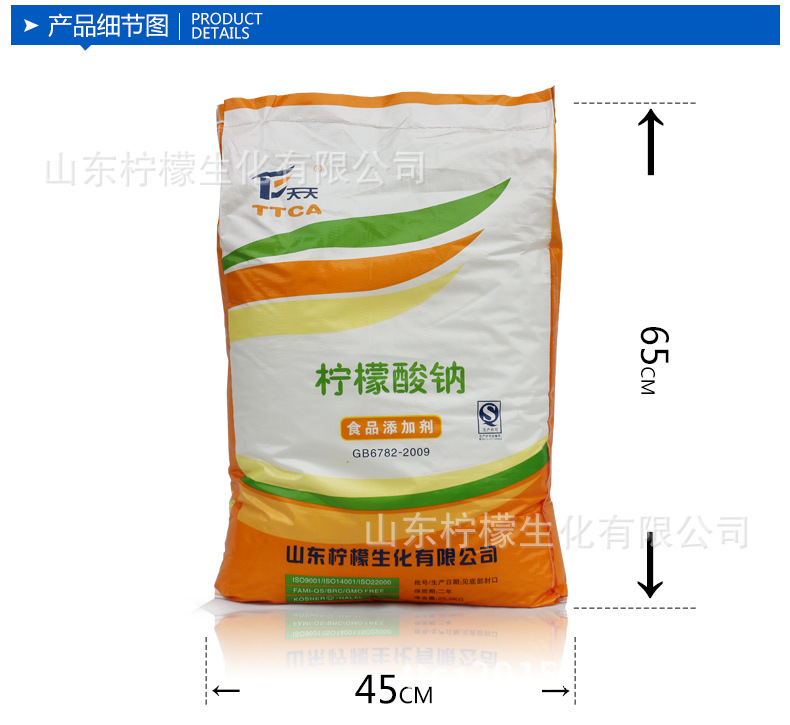 Chất phụ gia tổng hợp Daily brand of citric acid sodium food and beverage additives to increase the