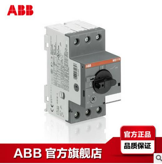 ABB MS116 series motor protection circuit breaker MS116-1.6; 10140949