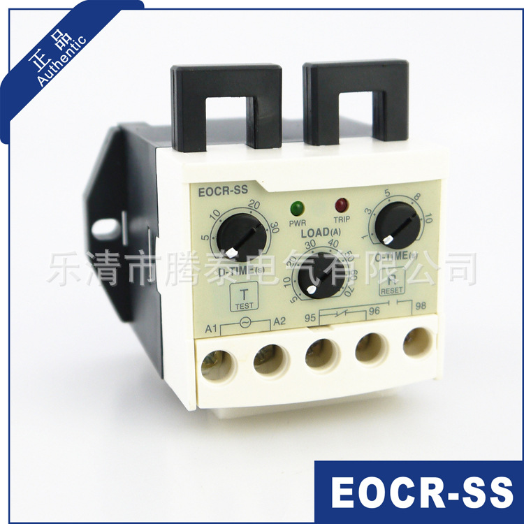 Motor protection EOCR-SS latest