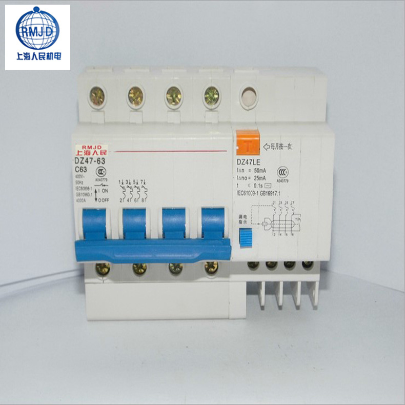 Shanghai People DZ47LE 4P6-63A leakage switch air switch with leakage protection circuit breaker ope