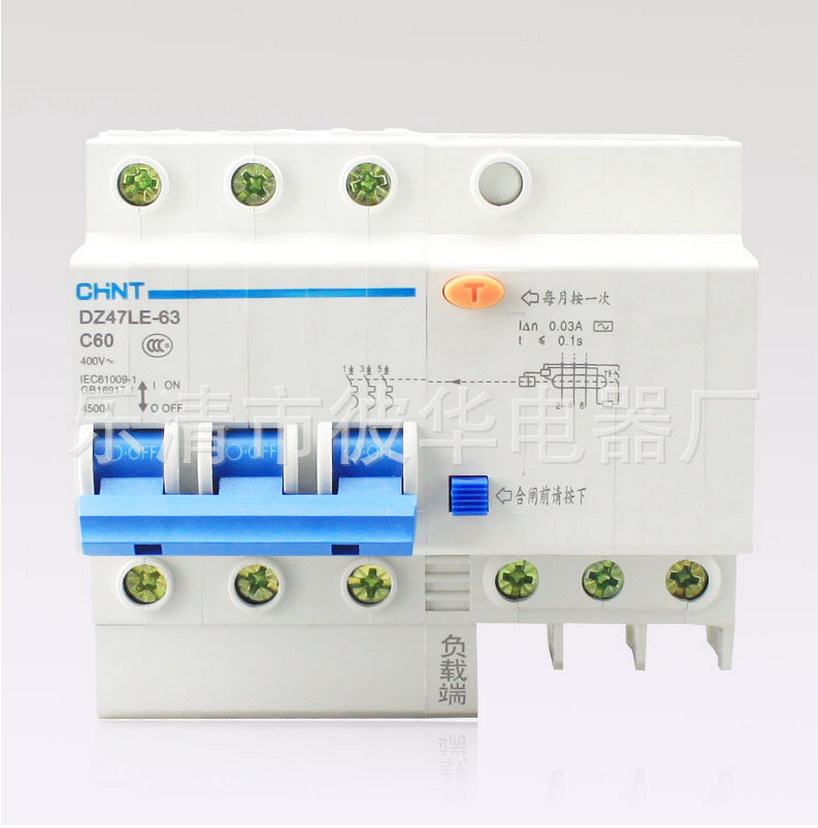 Chint air switch DZ47LE - 63-3 p C60 chengtai electric leakage circuit breaker leakage protector