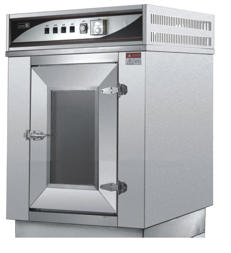 Thiết bị lập nghiệp  Prince Western Kitchen YXD-268 rotary oven roast chicken commercial duck grill
