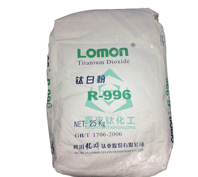 Bột nguyên liệu sản xuất Rutile Titan Dioxit R-996