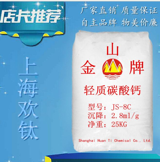 Bột canxi siêu nhẹ , siêu mịn 2.8 Khối lượng lắng của canxi cacbonat nhẹ.