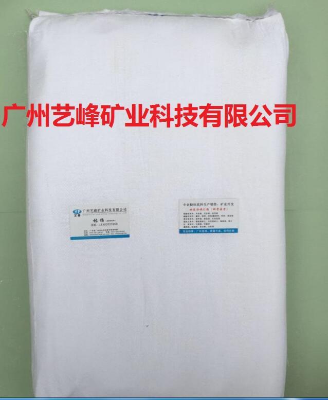 Bột canxi cacbonat bảo vệ môi trường Yifeng