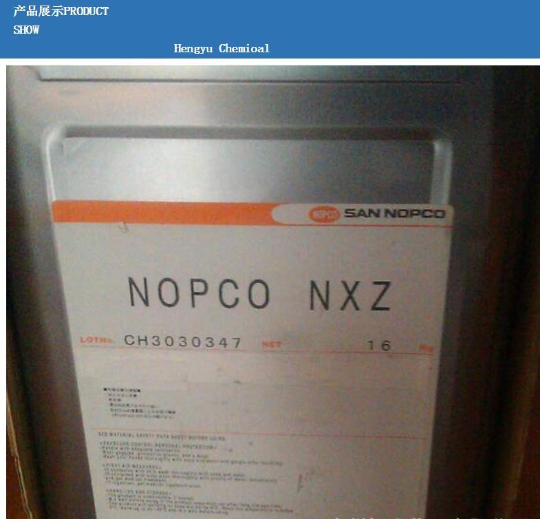 Hợp chất muối Amoni SN-5027