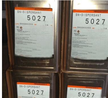 Hợp chất phân tán muối amoni / SN5027