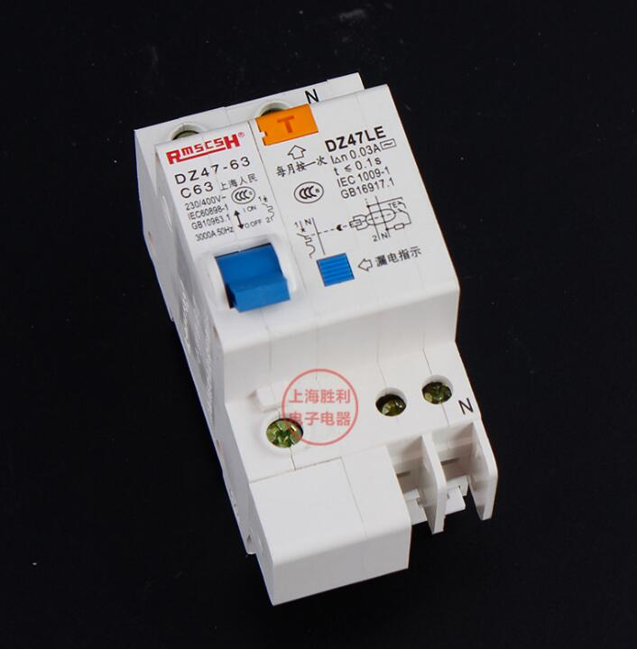DZ47LE-63 1P + N leakage circuit breaker leakage protection air switch