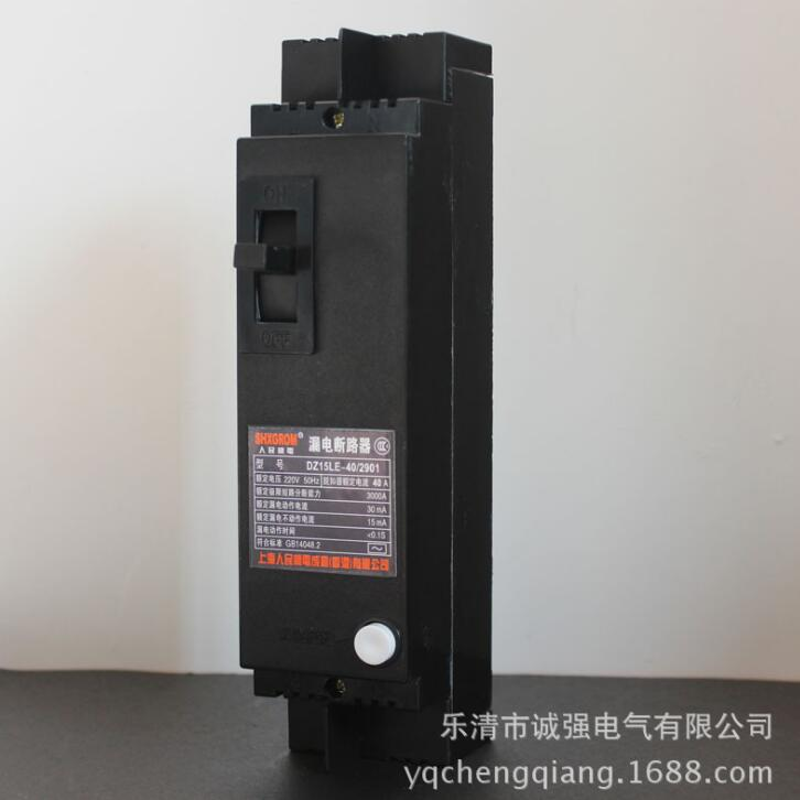 DZ15LE-100/2901 leakage protector switch Molded Case Circuit Breaker