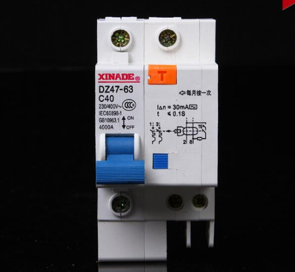 Leakage protector wholesale small leakage circuit breaker B pole air switch DZ47L-63 Class B air swi