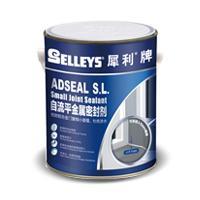 Selleys  chất trám kim loại tự san phẳng chuyên hàn kín các đường nối kim loại .