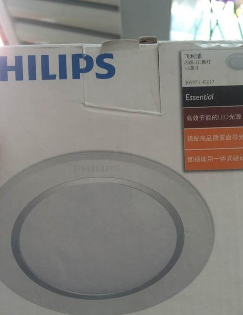 Đèn trần bộ HOMEKIT  Đèn Philips nhấp nháy đèn LED 3.5W II downlight đèn trần trắng 8W