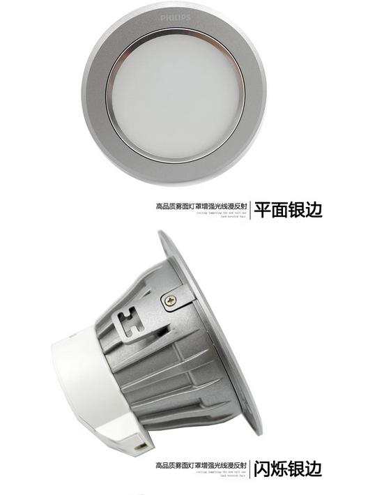 Đèn trần bộ HOMEKIT  Philips LED đèn 8 cm 2,5 inch trần phòng khách trần LED Downlight 4 inch 3 inch
