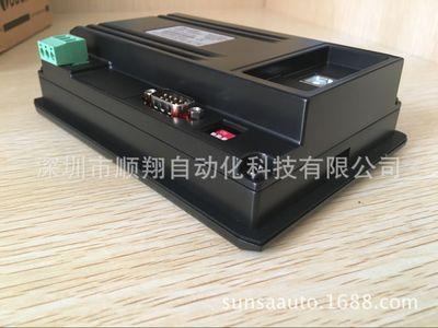 giao diện giữa người và máy ( HMI)  chạm vào màn hình giao diện máy TH765-N 7 inch được giảm giá bán