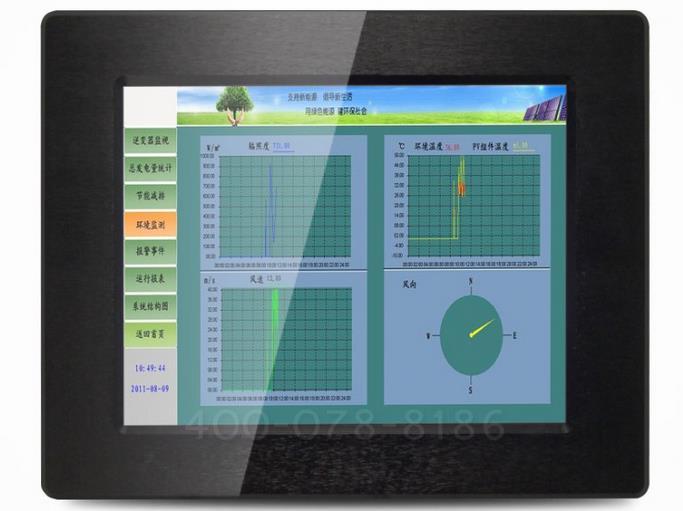 giao diện giữa người và máy ( HMI)  Chuyên bán buôn 10.4 inch màn hình cảm ứng quang học ngành công