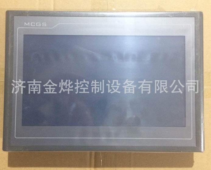 giao diện giữa người và máy ( HMI)  Hệ thống kiểm soát máy bay chạm vào màn hình giao diện điện nhà