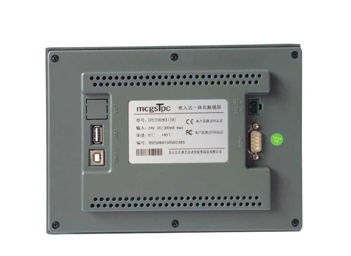 giao diện giữa người và máy ( HMI)  Sản phẩm trong nước chạm vào màn hình, Côn Đảo, thông thái 7 inc