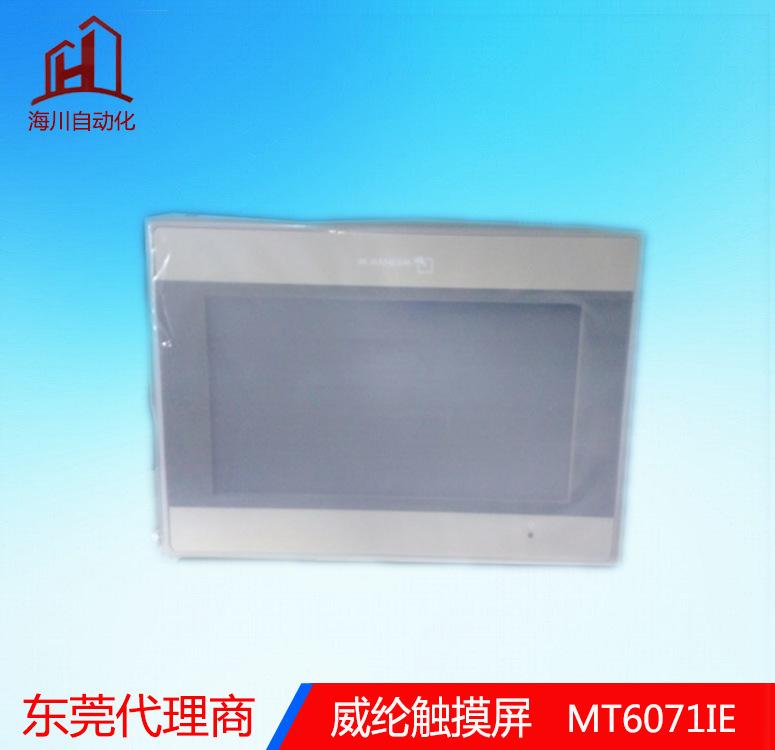 giao diện giữa người và máy ( HMI)  Cung cấp Weinview chạm vào màn hình máy MT6071iE qua giao diện m