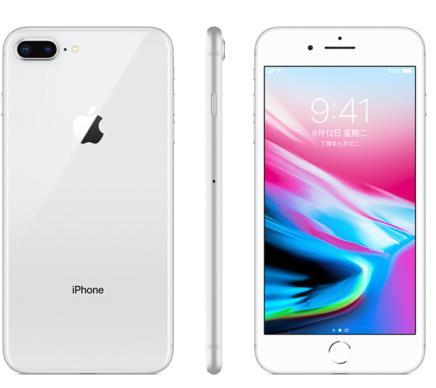 Apple iPhone 8 plus - phiên bản Hồng Kông - bộ nhớ 64G