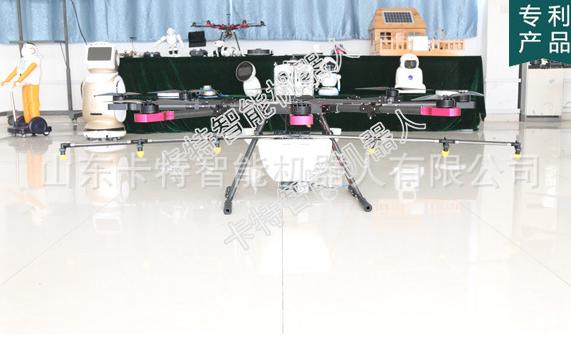 Nhiều xoáy truyền điện tử nông nghiệp bảo vệ thực vật máy bay không người lái máy bay không người lá