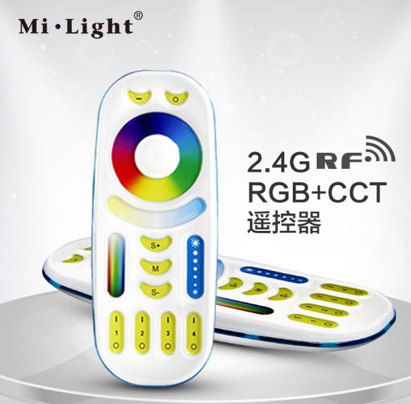 Milight FUT092 đều chạm vào RGBWW remote LED chỉnh ánh sáng màu đèn điều khiển các nhà sản xuất thiế