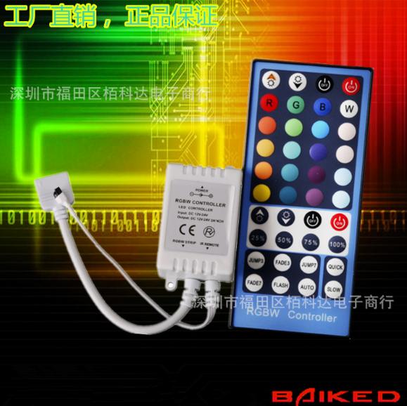 LED phím điều khiển đèn dẫn 40 RGBW IR điều khiển áp thấp 12V24V chỉnh ánh sáng hồng ngoại bộ màu
