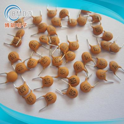 Tụ gốm (ceramic) Nhà máy sản xuất gốm sứ trực tiếp (gốm điện môi) tụ điện đất màu điện áp thấp 222 /