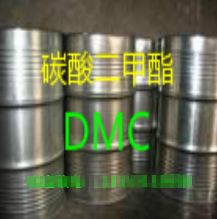 Chất dẫn xuất của Axit cacboxylic Cacbonat hai methyl bán buôn DMC cacbonat metyl este