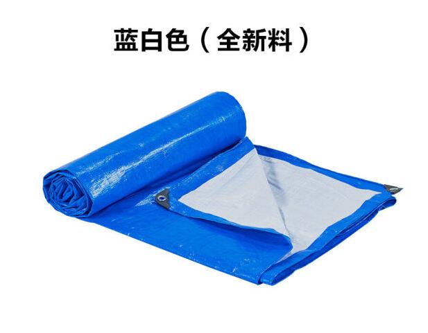 Vải bạt nhựa nhựa dày của tuyến phòng thủ nước vải nhựa vải bạt nhựa che nắng phơi vải bố phòng xe v