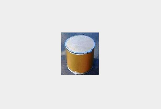 Chất dẫn xuất của Axit cacboxylic Tô Châu, tạo nguồn sản phẩm mới (3) ----- với methyl axit