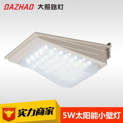 Đèn đường phố Hệ thống đèn LED chiếu sáng mặt trời tích hợp đèn tường 5W hộ gia đình đường dẫn ánh s