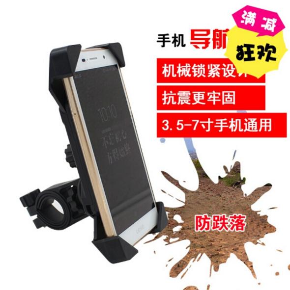 Thị trường đồ điện tử định vị  Thích xe máy điện thoại di động khung hướng dẫn khung chống rung bìn