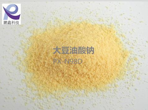Chất dẫn xuất của Axit cacboxylic Nguồn cung dầu đậu nành dầu đậu nành lớn lớn natri axit natri lớn
