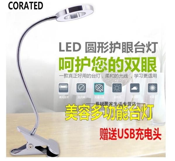 Sắc đèn ánh sáng lạnh LED kính lúp vô ảnh Portable gấp ghép đèn chạm rỗng cái đèn hạ cánh, lông mi