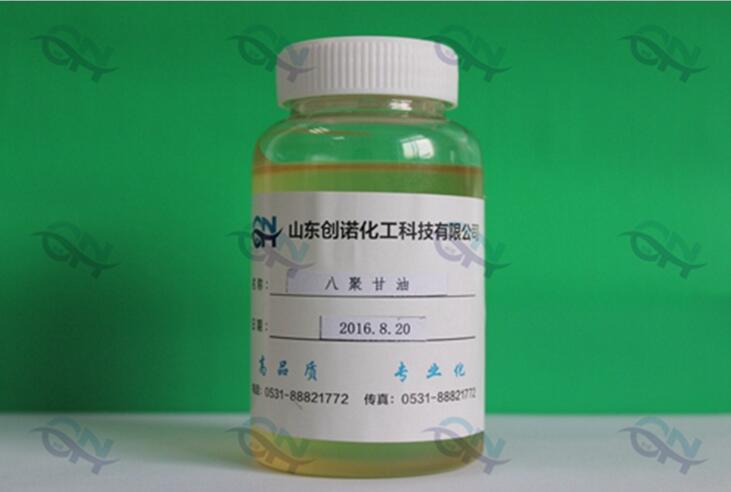 Chất dẫn xuất của Axit cacboxylic Chất lượng cao 8: 10, 20 nhà sản xuất chất lượng nhóm glycerol