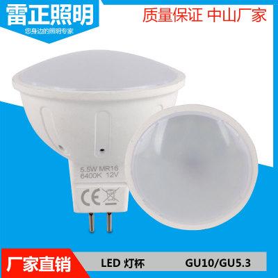 Đèn LED ánh sáng Led đèn chén bán buôn GU10GU5.3 đèn 3W5W trưng bày rượu nội ô điểm đèn ngọn lửa pol