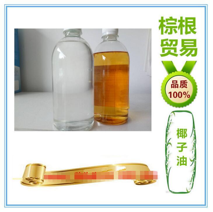 Chất dẫn xuất của Axit cacboxylic Nhà sản xuất lông dầu dừa dầu dừa hiện trường Quảng Châu.