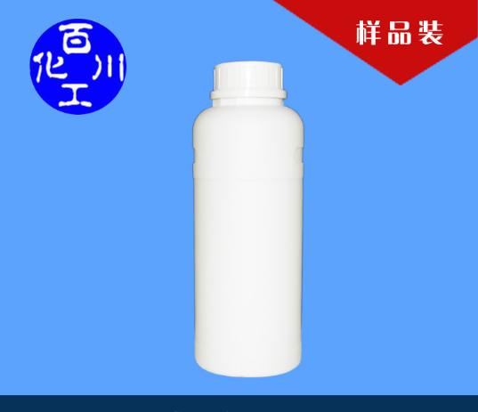 Axit 2 - phosphine butan -1,2,4- tricarboxylic PBTCA hoãn Nhật thực chất PBTC 650g/ chai.