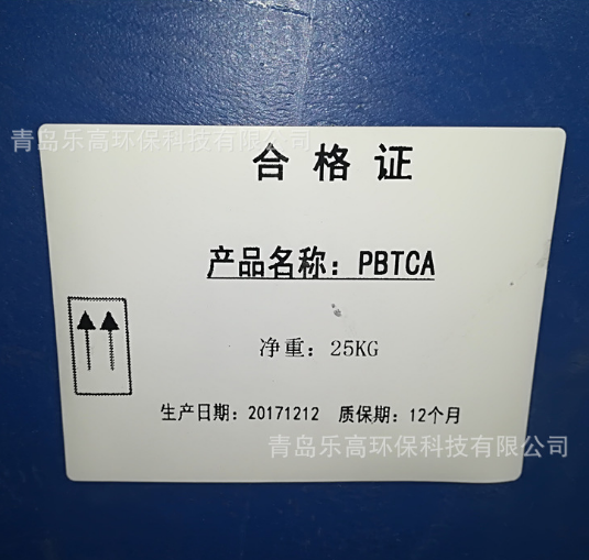 Axit cacboxylic [2 - phosphine butan -1,2,4- tricarboxylic PBTCA hoãn Nhật thực chất