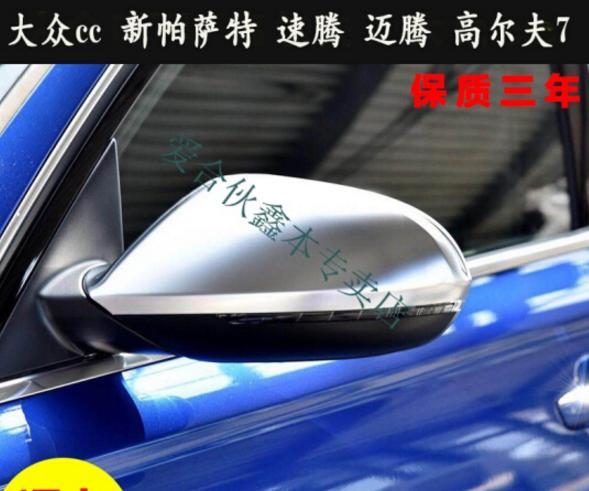 Thị trường đồ điện tử định vị  Một người yêu mới bảy chiếc Volkswagen Golf melanostigma CC gương ch