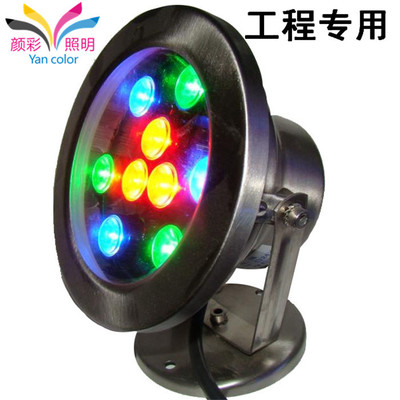 Đèn dưới nướcMàu đơn sắc dẫn đèn dưới nước đèn dưới nước 3W, 6W, 9W, 12W, 15W, 18W, 24W, 36W