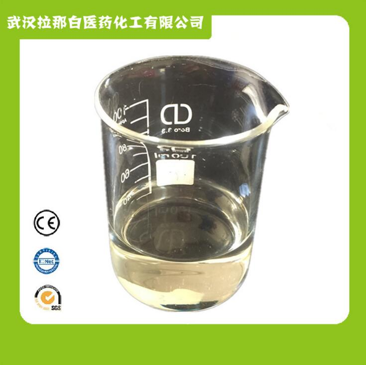 Chất trung gian (R) - 1 - chloro - 2 - propanol ((R) - 1 - chloro - isopropanol 19141-39-0) trung cấ