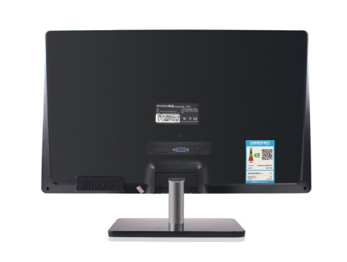 Màn hình LED Biết tốc độ (MINGSU) T190 18.5 19 inch màn hình inch máy tính dẫn khuất bóng cạnh màn h