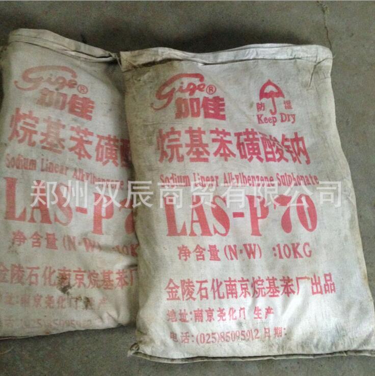 Chất dẫn xuất của Axit cacboxylic LAS-P70 12 LAS-P70