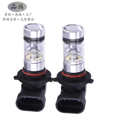 Đèn sương mù Factory Outlet Đèn pha LED mới HB3 9005 100W 20LED dẫn ánh sáng sương mù ánh sáng